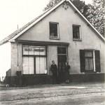Slagerij de Grunt, nu 'Sigar house Gommers'. Foto 108